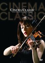DVD『CINEMA CLASSIC CONCERT 2015』アナザージャケットA