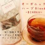 <ゆめだま紅茶> オーガニック ハーブティー  美白 ブレンド 10P入り ( ローズヒップ ハイビスカス ルイボス グリーンルイボス ヒース )