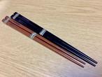 kugibat箸