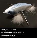 TRICK / BEAT  TRIBEオリカラ