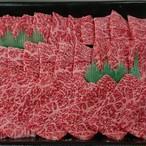 尾崎牛イチボ焼肉400g