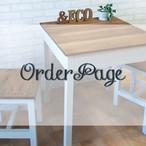 H様専用オーダーページ* カフェテーブルオーダー+コロンとベンチ 【国産紀州材使用】