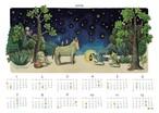 星降る夜のカレンダー2019(A3)*送料無料*