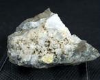 フレスノ石 Fresnoite 26,5g FRS001 原石 鉱物 鉱石 天然石 パワーストーン