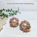 アヴリルの糸で包んだコットンパールのピアス