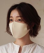 【即日発送】 1枚 大人 【夏仕様 エアクール素材】 繰り返し使える ウォッシャブル マスク洗えるマスク 個包装 男女兼用 ウレタンマスク 予防 風邪 ウイルス マスク 立体マスク ファッションマスク