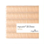 mycusini® 3Dチョコ ホワイト 5本入