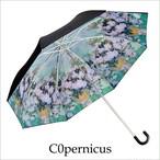 umbrella 折り畳み傘 ゴッホ whiteflower 日傘 雨傘 晴雨兼用 街歩き 旅行  UV対策 紫外線 紫外線対策】
