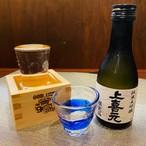 ●上喜元 純米大吟醸限定品●180ml