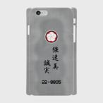 航空自衛隊第305飛行隊「強速美誠実」 iPhoneケース