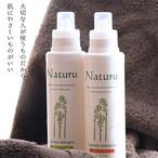 竹ミネラル配合 洗濯用液体石けん Naturu(ナチュル)