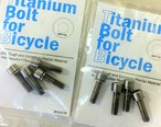 Original Titan Bolts for Bicycle