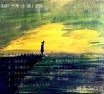 LIVEデモCD第十四弾(全9曲)