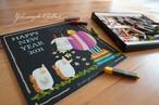 【お家にいようキャンペーン】チョークアートキット30%OFF「Happy New Year」