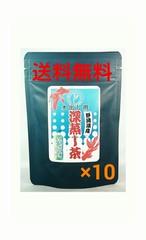 ペットボトル用 深蒸し緑茶ティーバッグ 15個入 10袋 送料無料