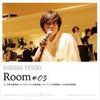 クロダヤスキ・ソロ音源【CD】Room #03