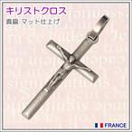 銀色キリストクロス 十字架 フランス教会正規品 ペンダント チャーム 真鍮 シルバーネックレス