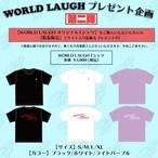 【プレゼント企画】キュンTシャツ