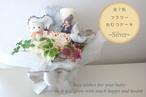 【名入りカード】(シルバー)7色展開♡大人かわいい、フラワーバルーンおむつケーキ ラッピング代込