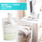 とみおかクリーニング 液体洗剤シリーズ DOWN (ダウン用 洗剤) 日本製 キャンプ 用品 キャンピング アウトドアグッズ 【HT-01-2008F67】