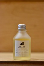 『all』body & hair treatment oil