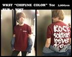 """WKST Tee"" CHIFUNE Color"