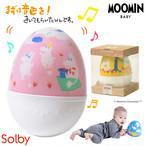 おきあがり ムックリ ムーミン おきあがりこぼし Solby ソルビィ赤ちゃん ベビー 新生児 知育玩具 おもちゃ 音 メロディ 日本製 出産祝い ギフト