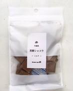 与論島黒糖ショコラミルク40g