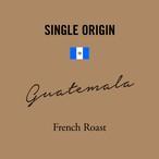 グァテマラ|深煎り −French Roast−|200g