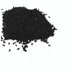 ブラックシード種(小粒) サティバ