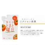 【お試し!】食べるトマトジュース『毎日がとまと曜日 ストレートタイプ』