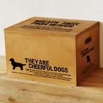 犬柄 収納ストッカー DOG BREA-1367