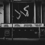 """【ラスト1/12""""】Kamaal Williams - New Heights / Snitches Brew"""