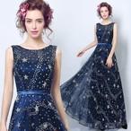 キラキラ輝く星のデザインが魅力的♡エレガントなスパンコールドレス