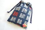 巾着 漢字 鯛 魚
