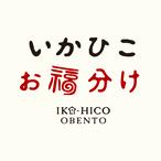 井川さんのお福分け(タケノコのドライカレー)