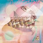 【セール】シングルCD禁断の多数決『エンタテインメント』