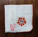 刺繍タオル 太陽