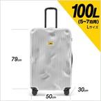 Crash Baggage(クラッシュバケッジ)ストライプコレクション 100L ラージサイズ