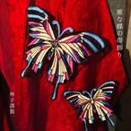 【雅な蝶の帯飾り】