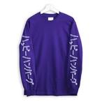 ハッピーハンバーグ ロングスリーブTシャツ2 【パープル】