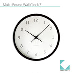 KATOMOKU muku round wall clock 7 km-60BRC 電波時計