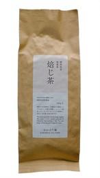 【40%OFF】ほうじ茶 100g