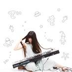 【CD】鈴木凛子 「でも」 [KBR-007]