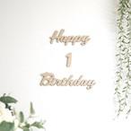 木製 / レターバナー Happy Birthday [C]
