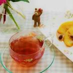 Winter Tea《ホットワイン風ウインターティー》 20g