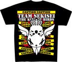 チームセキセイTシャツ「チームSEKISEI」