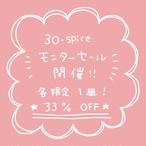 ☆モニターセール☆【ハガキ or ミニ色紙】1名入り似顔絵(絵師:YuriA*)