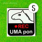 【S】●REC UMA pon ステッカー