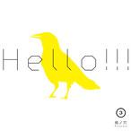 V.A. 『術ノ穴Presens Hello!!!vol.3』(CD-R)